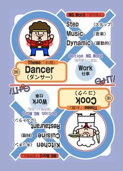 ダンサー.jpg