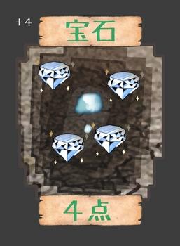 宝石カード4点.jpg