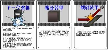 戦況カード002.jpg