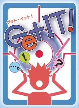 GET IT !表紙.jpg
