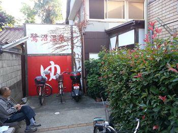 2014-09-28 15.40.39.jpg