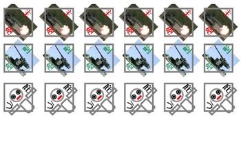八割戦車(タイル).jpg
