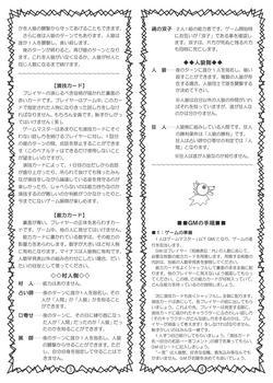 取説02.jpg