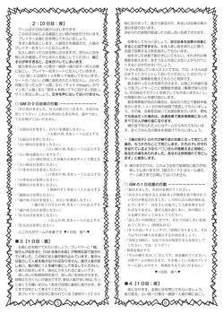 取説03.jpg